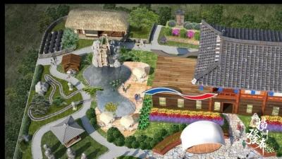 世园会16家国际展园启动建设,年底前全部建成