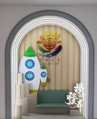 广陵区新增一所幼儿园!