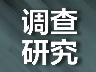 """扬州网信智库:一字之变背后是""""智""""变"""