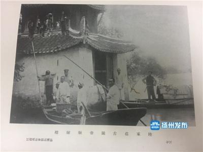 86年前的这本影集亮相,再现民国江北大水惨状