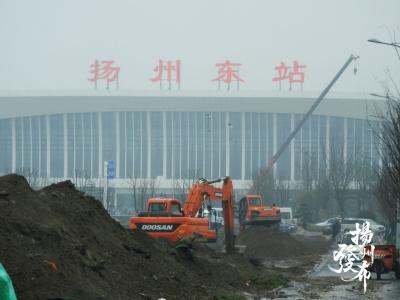 """雨中奋战!扬州东部枢纽建设进入""""收官""""阶段……"""