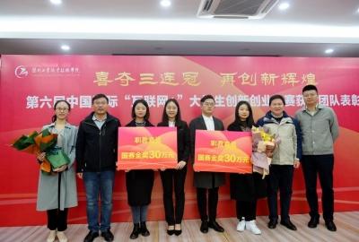 68万元! 扬州这所高校重奖学生创新创业