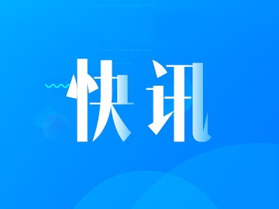 最新 天津东疆港区瞰海轩小区调整为中风险地区
