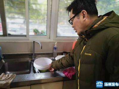【马上办·视频】扬州网友:我要表扬好邻居!