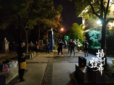 【马上办•视频】广场舞音响能否调低点?曲江公园管理方回应……