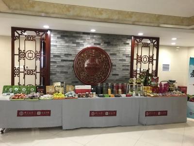 中国银行扬州分行创新扶贫新模式助力脱贫攻坚