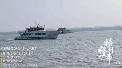 部省对广陵区禁捕退捕进行水上大排查