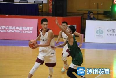 【视频】祝贺!扬州这个中学杀入耐克诚信彩票网投app高中篮球联赛江苏赛区决赛