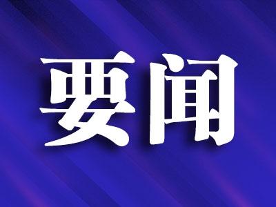 夏心旻调研长江大保护工作,专程去了这三个地方......