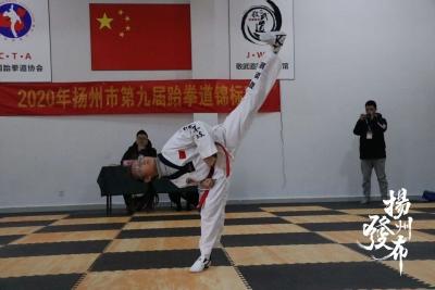 """来,打一个""""虎虎生风""""!扬州市跆拳道锦标赛今举行"""