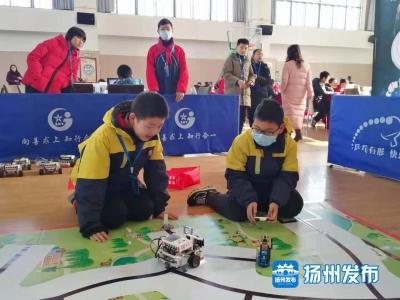 【视频】 扬州市首届青少年人工智能创新挑战赛开赛