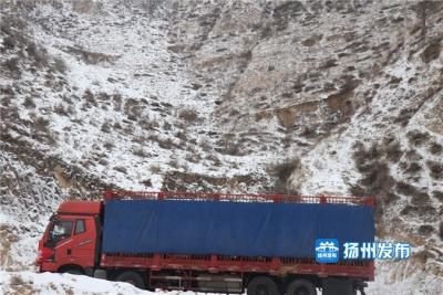 """授人以渔!扬州400只""""暖羊羊"""",暖了陕北农民心窝窝"""
