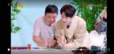 搓个背,也能享受到非遗文化!扬州非遗级别搓背登上湖南卫视