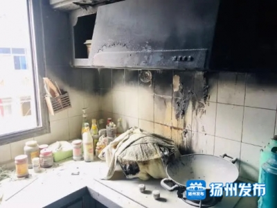 老太在家熬猪油忘记关火,差点引发火灾!警方提醒……