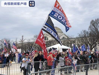 支持和反对特朗普示威者发生冲突,数人被刺伤