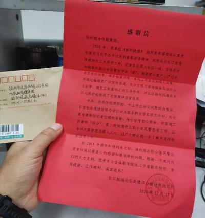 再接再厉!扬州发布、扬州晚报长江大保护宣传报道获赞