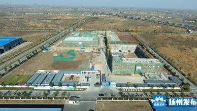 2020年扬州重大产业项目势头强劲 超额完成年度目标