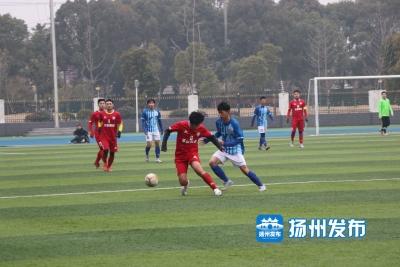 【视频】苏冠联赛第四轮战罢,扬州客场收获赛季首个积分