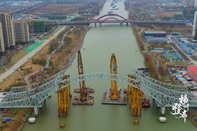 【民生传送】雏形初现!万福快速路跨运河大桥拱肋首节合龙段顺利吊装