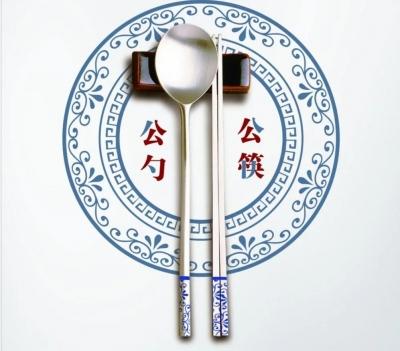 商务部:餐馆应提供公筷公勺,提倡就餐时间不超过两小时