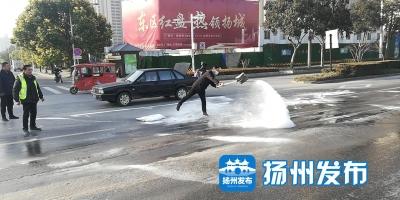 """今早扬州这处上演""""破冰行动""""  过路群众纷纷点赞"""