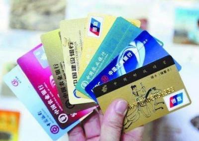 """多家银行出手清理""""睡眠账户"""",快去看看你的钱包!"""