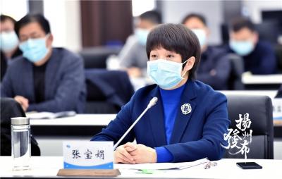 张宝娟:坚决守牢冬春季疫情防控防线