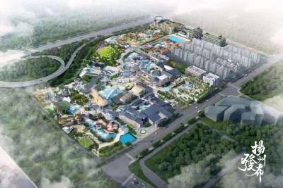"""扬州华侨城文旅项目""""梦幻之城""""将亮相,三大主题区等你来体验"""