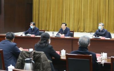 中共扬州市委召开民主协商会