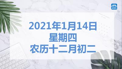 扬州早七点:2021年,北沿江高铁将全面开工