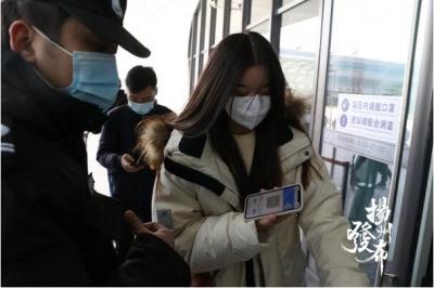 扬州东站织密疫情防控安全网 严守旅客出行关
