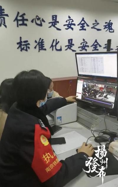实习生遗失公司三万元黄金,扬州铁警火速援手找回