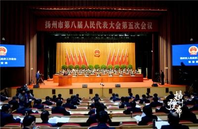 【扬州市两会·词说】政府工作报告里的这些新词,您了解吗?