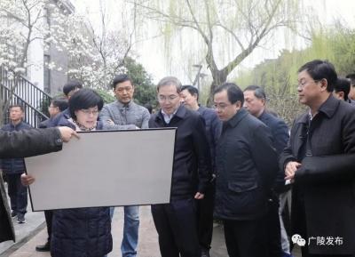 副市长赵庆红一行调研广陵古城保护与复兴工作