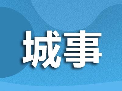 """2020年扬州""""星级农贸市场""""名单出炉,有你家附近的吗?"""