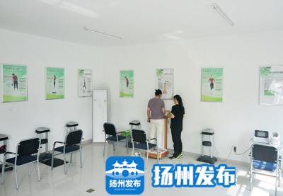 扩容升级!扬州将建成开放20个全民健身益站