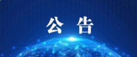 2021年江苏省扬州市选聘优秀青年人才体检人员名单公告