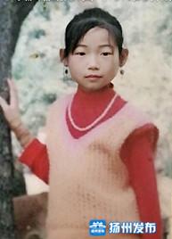 【马上办】贵州探亲被拐26年后,陈红梅欲寻父亲弟弟陈伟伟(音)
