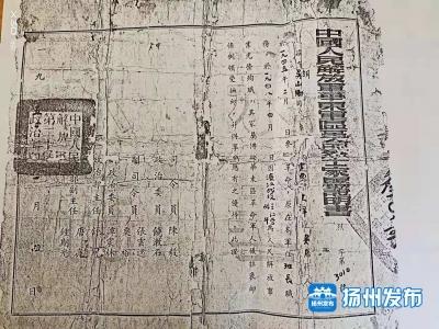 新闻追踪 | 杭州籍胡山树烈士牺牲在三江营,他的亲人找到了!