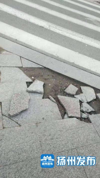 【马上办】这个口路路面破损存隐患!回应来了