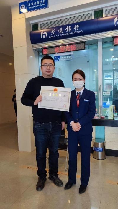 """【好地方 事好办】更便捷!扬州启动企业开办""""银行一站式服务""""新模式"""