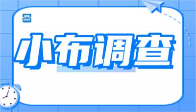 【小布调查·视频】扬州东站附近一草地成了停车场,井盖被压坏、草坪被碾烂……