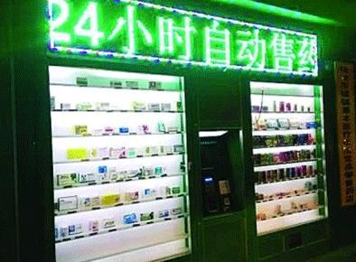 扬州市民深夜买药成难题,药店为何不提供24小时服务?