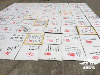 """【壮丽70年·奋斗新时代】你打卡了没?123名抗战老兵的""""红手印""""成国庆新网红"""