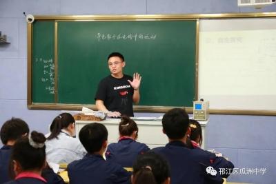 """无愧于""""为人师表""""!扬州物理教师见义勇为后,又用奖金扶危助困"""