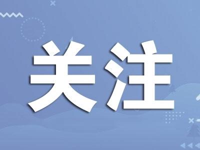 南宁警方:网传持枪伤人事件为不实信息,持枪场面为民警缉毒