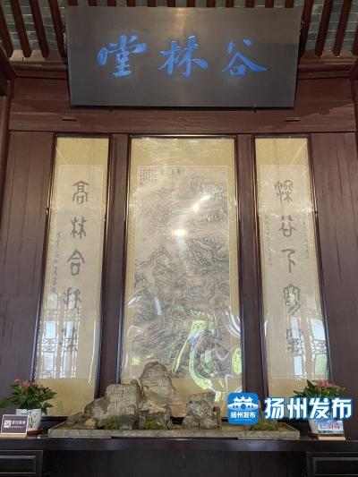 跟着楹联读扬州㉔│谷林堂