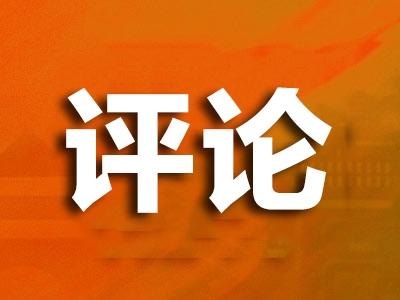 """【沙里淘金】金沙人:""""城控年轻人""""抗疫的""""活思想"""""""