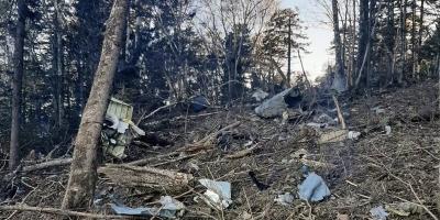 俄罗斯坠毁的安-26飞机上6人被证实全部死亡