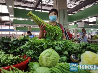 """【视频】四季园菜场今恢复营业 买菜市民:我要做一桌""""妈妈菜"""""""